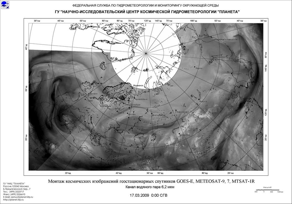 You are browsing images from the article: 2009 03 - Монтаж космических изображений геостационарных спутников GOES-E, METEOSAT-9, METEOSAT-7, MTSAT-1R. ИК-диапазон 10,5-12,5 мм и канал водяного пара 6,2 мм